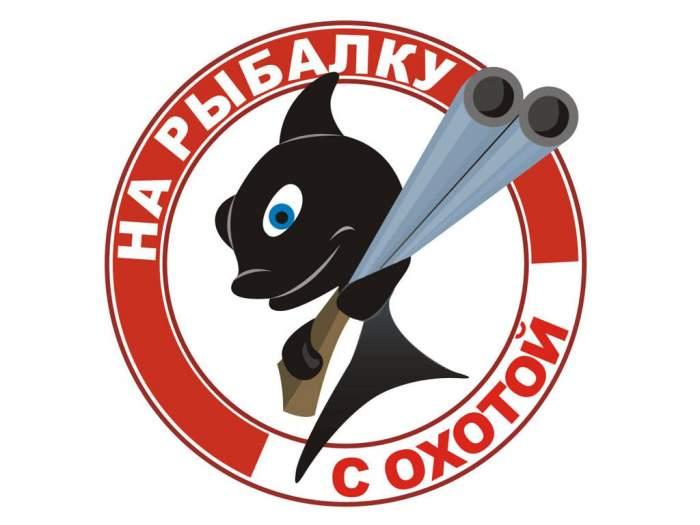 логотип для охоты и рыбалки